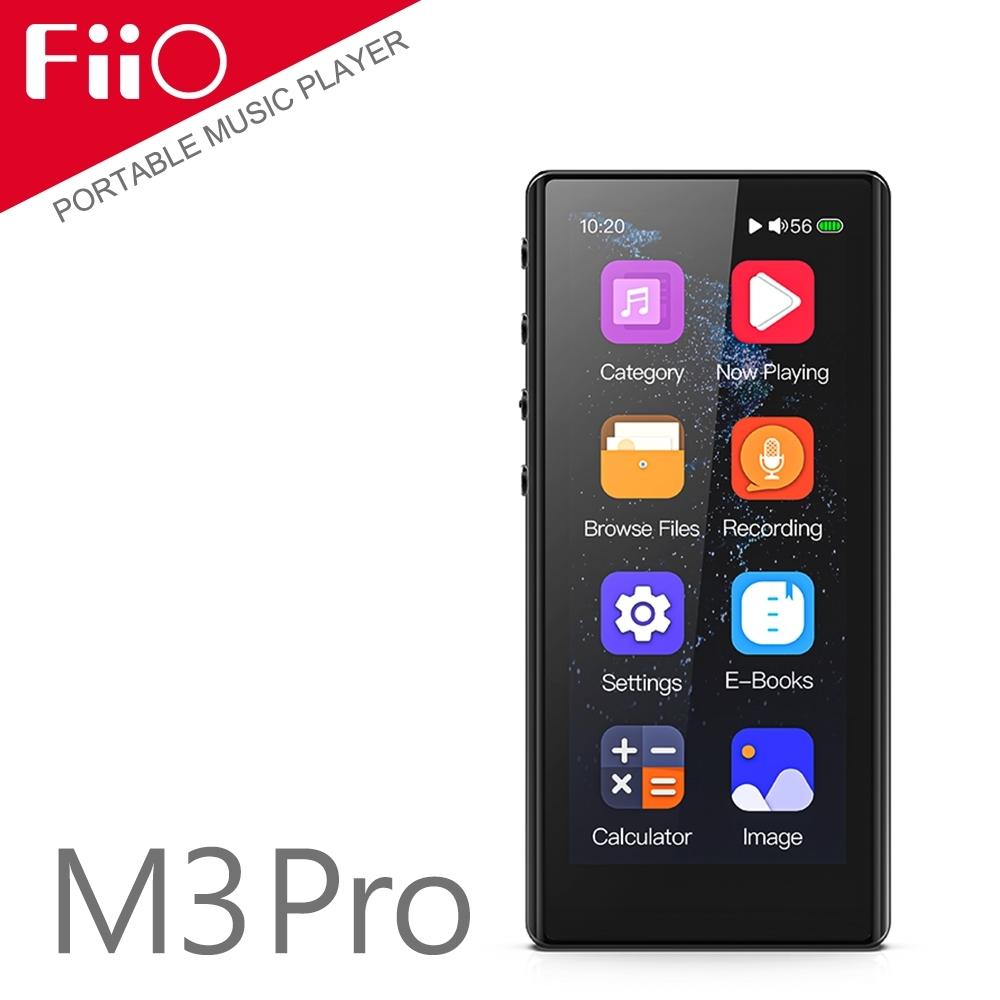 FiiO M3 Pro 觸控型HiFi無損音樂播放器