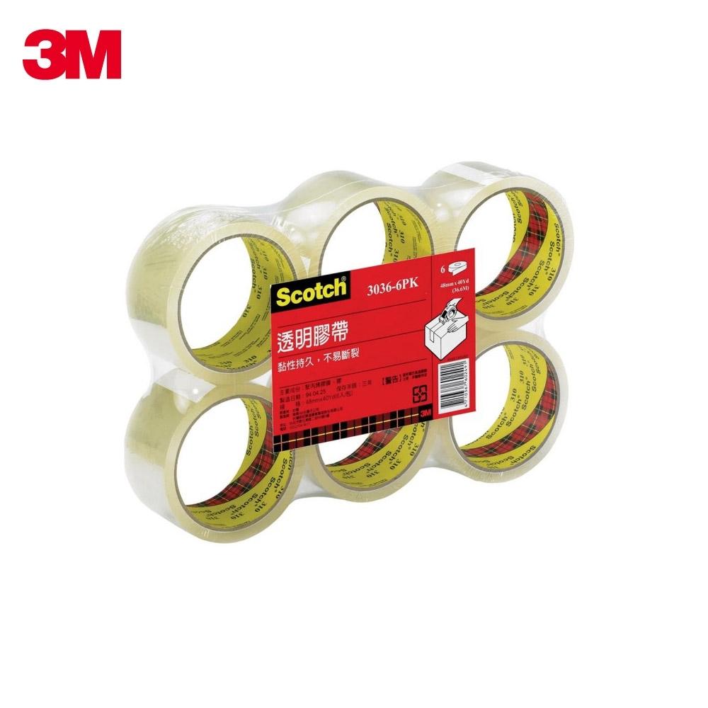 3M Scotch 透明包裝膠帶 48mmX90Y (6捲筒裝) 3036-6B