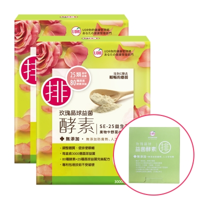 UDR日本專利玫瑰晶球益菌酵素x2盒(30包/盒)+隨身包x3包 (共63包)