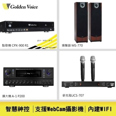 【金嗓】殿堂美聲卡拉OK超值組(CPX-900R1)