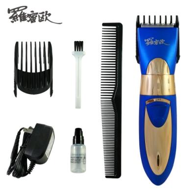羅蜜歐 充插兩用電動剪理髮器 TCA-3780+