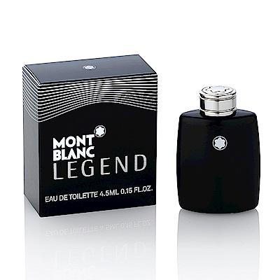 Montblanc Legend萬寶龍傳奇經典男性淡香水4.5ml