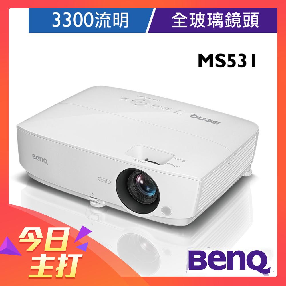 BenQ MS531 SVGA入門高亮商用投影機(3300 流明)