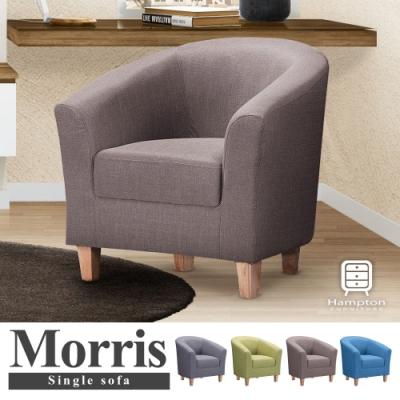 漢妮Hampton莫里斯布面休閒椅-胡桃色-單人沙發/主人椅/椅子
