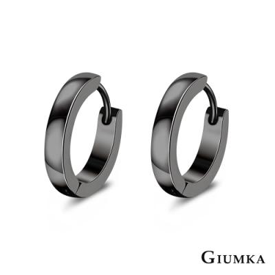 GIUMKA白鋼耳環C扣素面耳環抗過敏耳扣耳圈 黑色 多款任選