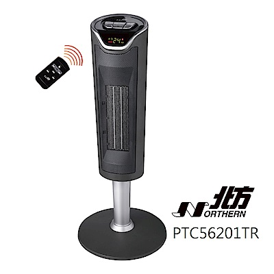 北方智慧型陶瓷遙控電暖器 PTC56201TR