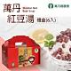 【萬丹農會】萬丹紅豆湯禮盒 ( 320g / 6入 / 禮盒 x2盒) product thumbnail 1