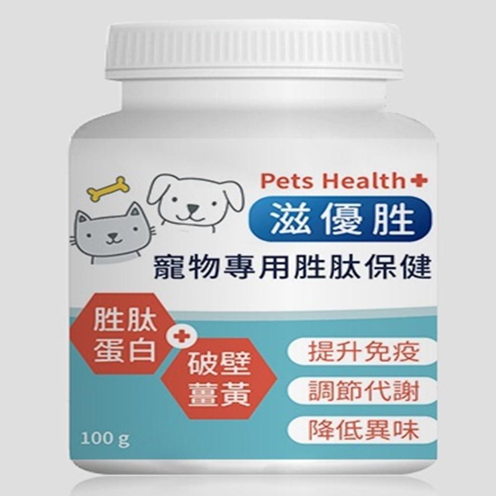 滋優胜《寵物專用胜肽保健品-120g》犬貓適用