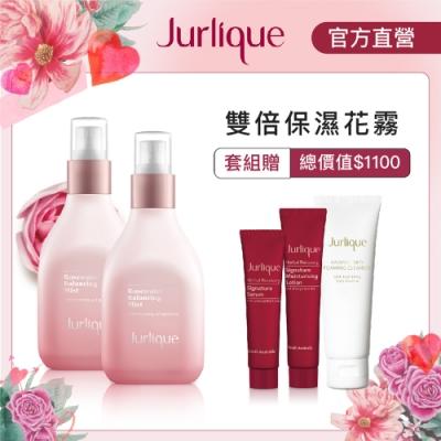 【官方直營】Jurlique茱莉蔻 玫瑰活膚水潤組