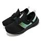 New Balance 慢跑鞋 Nergize Sport 寬楦 襪套 女鞋 紐巴倫 輕量 透氣 舒適 避震 路跑 黑 白 WNRGSBD1D product thumbnail 1