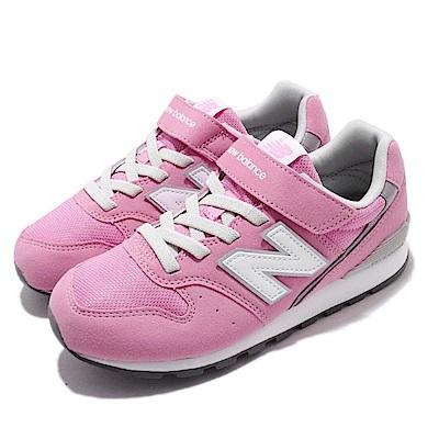 New Balance 休閒鞋 YV996CLCW 寬楦 童鞋