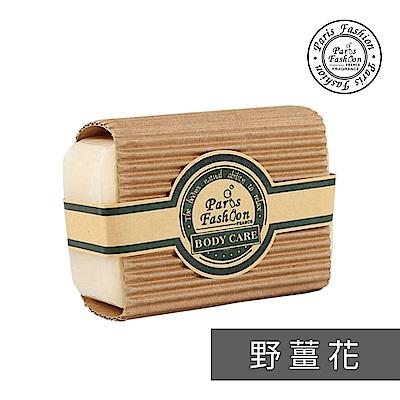 Paris fragrance 巴黎香氛-野薑花精油手工皂150g