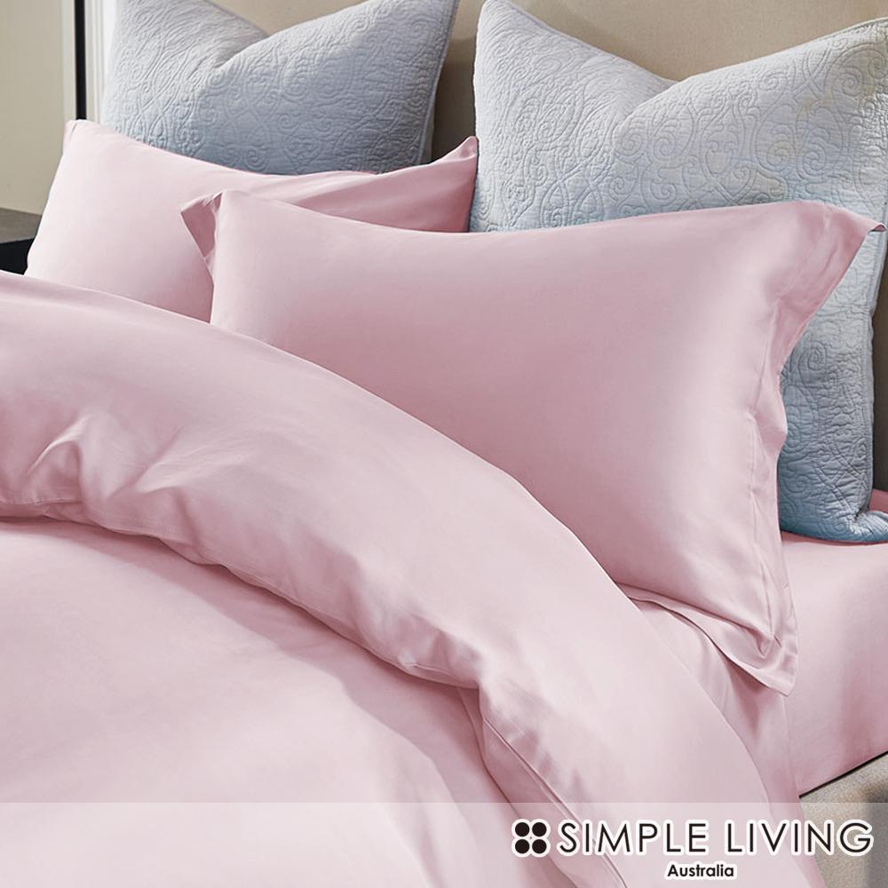 澳洲Simple Living 特大600織台灣製天絲被套(櫻花粉)