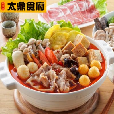 老深坑太鼎食府 頂級川味麻辣鍋 1500g/盒(年菜預購)