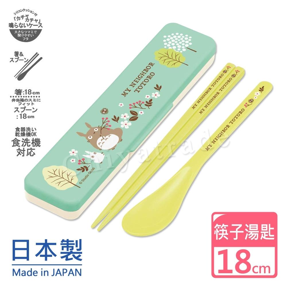 宮崎駿龍貓Totoro 日本製環保筷子+湯匙組18CM-綠意盎然