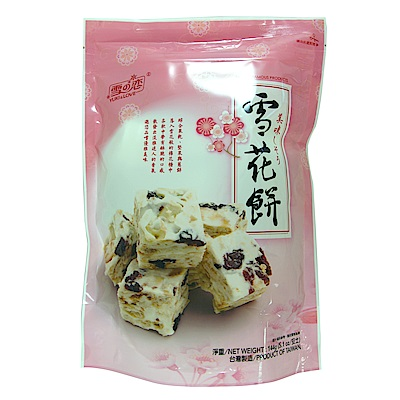 雪之戀 雪花餅(144gx5包)