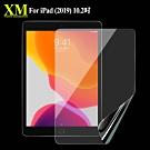 Xmart for iPad  2019 10.2吋 防眩光霧面耐磨保護貼-非滿版