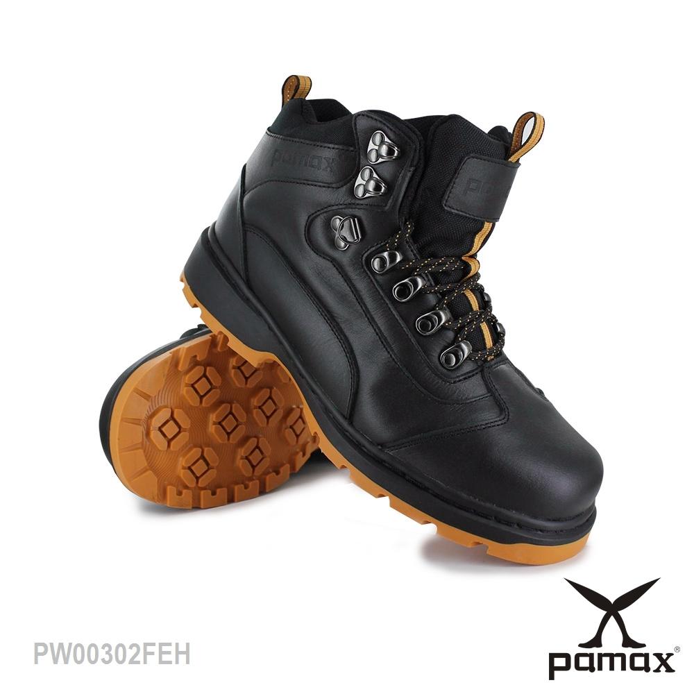 PAMAX帕瑪斯【戶外休閒型止滑安全工作靴】PW00302FEH-嚴選牛皮-頂級氣墊-新型專利底-反光設計
