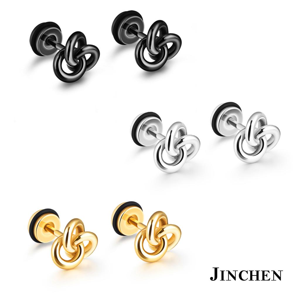 JINCHEN 白鋼中性打結耳環 單個