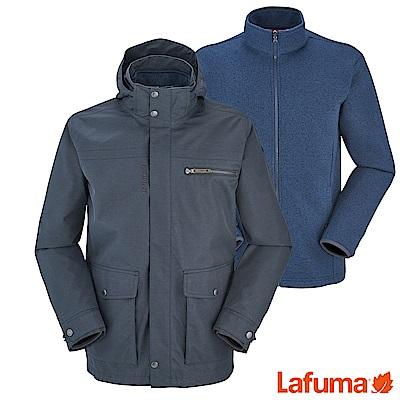 Lafuma-男-兩件式防水保暖外套-LFV105786112
