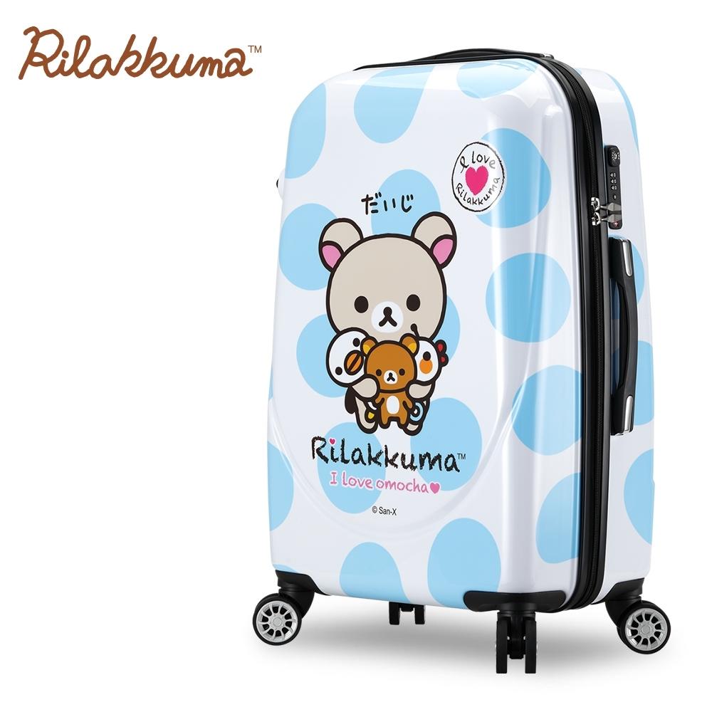 Rilakkuma拉拉熊 夢幻樂園 20吋超輕量鏡面行李箱(夢幻花園-藍)