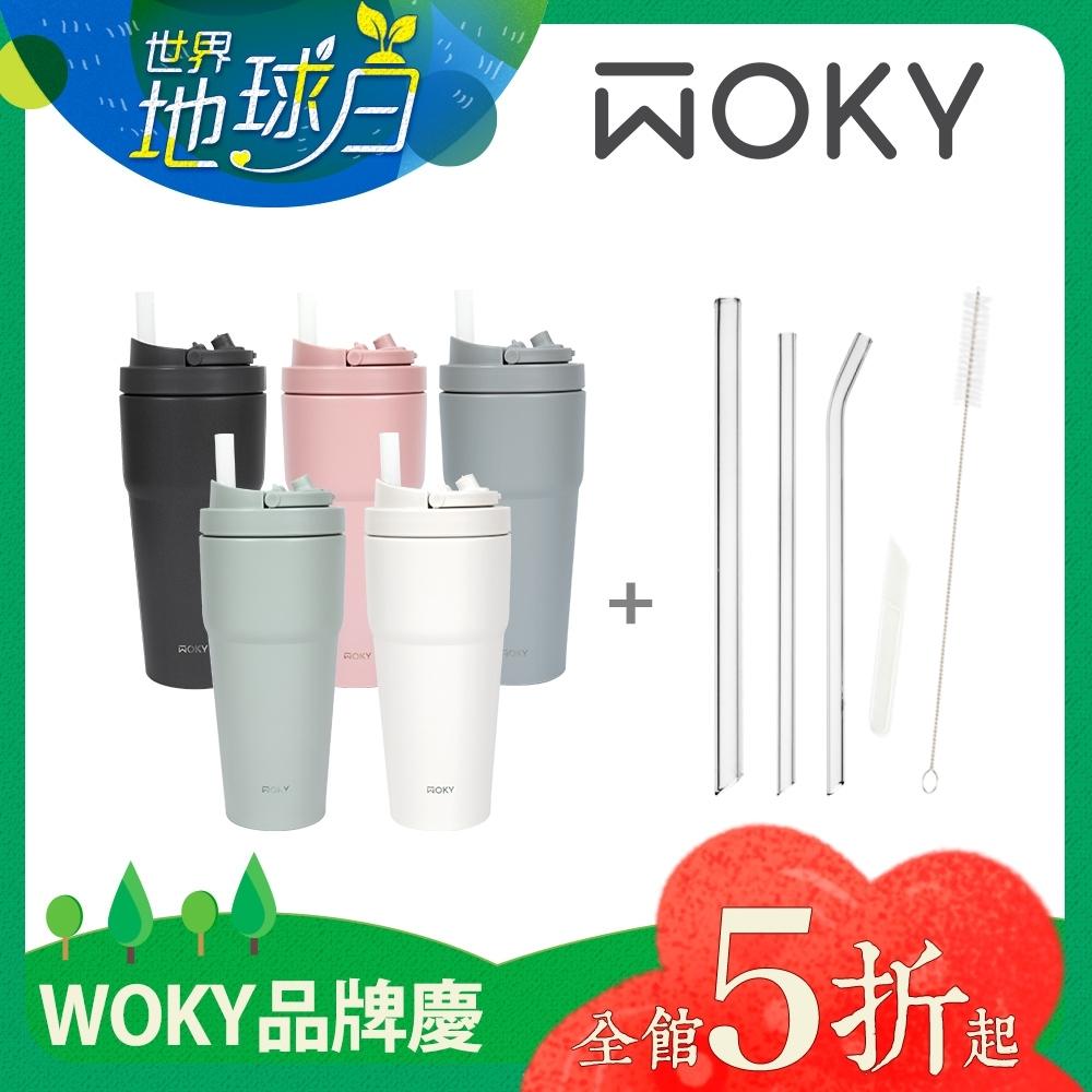 (送玻璃吸管6件組) WOKY沃廚 手提激凍輕芯鈦瓷易潔層保溫杯750ml product image 1