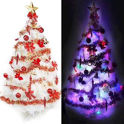 摩達客 6尺特級白色松針葉聖誕樹(紅金色系)+100LED燈彩光2串(附控制器跳機)