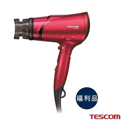 福利品 TESCOM 大風量負離子吹風機 TID930TW