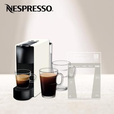 【夏日限定】Nespresso Essenza Mini 咖啡涼夏組(Essenza Mini膠囊咖啡機+View Mug咖啡杯組)