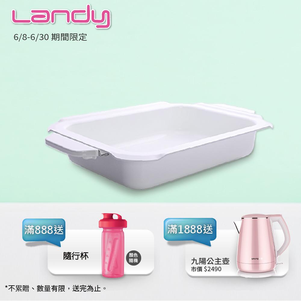 【Landy 藍蒂】專用陶瓷深鍋 HP-5889(適用型號 HP-5888)