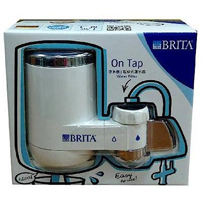 德國BRITA On Tap 龍頭式濾水器