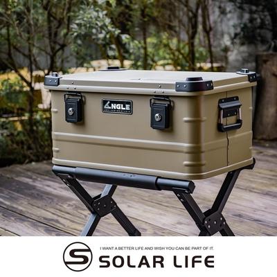 ANGLE 鋁製收納箱 47公升 多功能露營鋁箱-沙色.鋁合金裝備箱 露營收納箱 戶外置物箱 鐵製軍風儲物箱 輕量化鋁箱