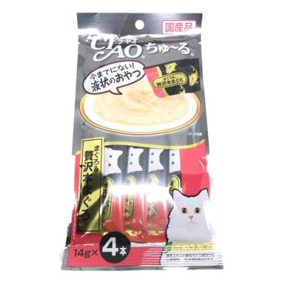 日本 CIAO 啾嚕燒肉泥 SC-150 鮪魚&豪華鮪魚風味 14g*4入