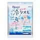 Biore  -3℃涼感濕巾 限定加大版 ( 5入裝) product thumbnail 1