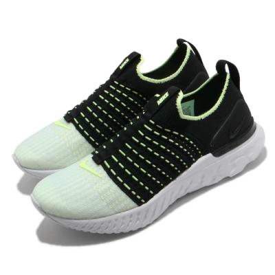 Nike 慢跑鞋 React Phantom Run 女鞋 襪套 輕量 透氣 舒適 避震 路跑 黃 黑 CJ0280004