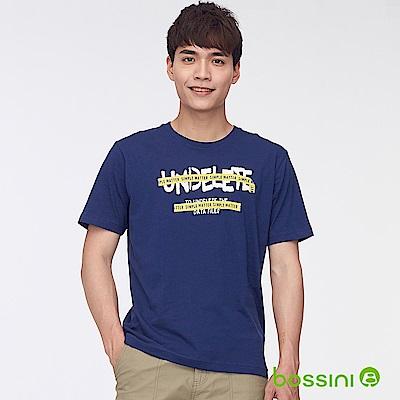 bossini男裝-印花短袖T恤45海軍藍