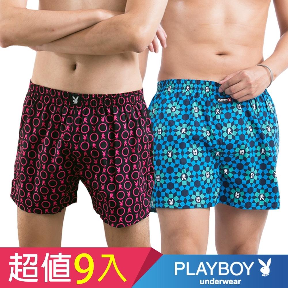 [時時樂限定]PLAYBOY內褲 LOGO兔頭印花平織四角褲(9件組)