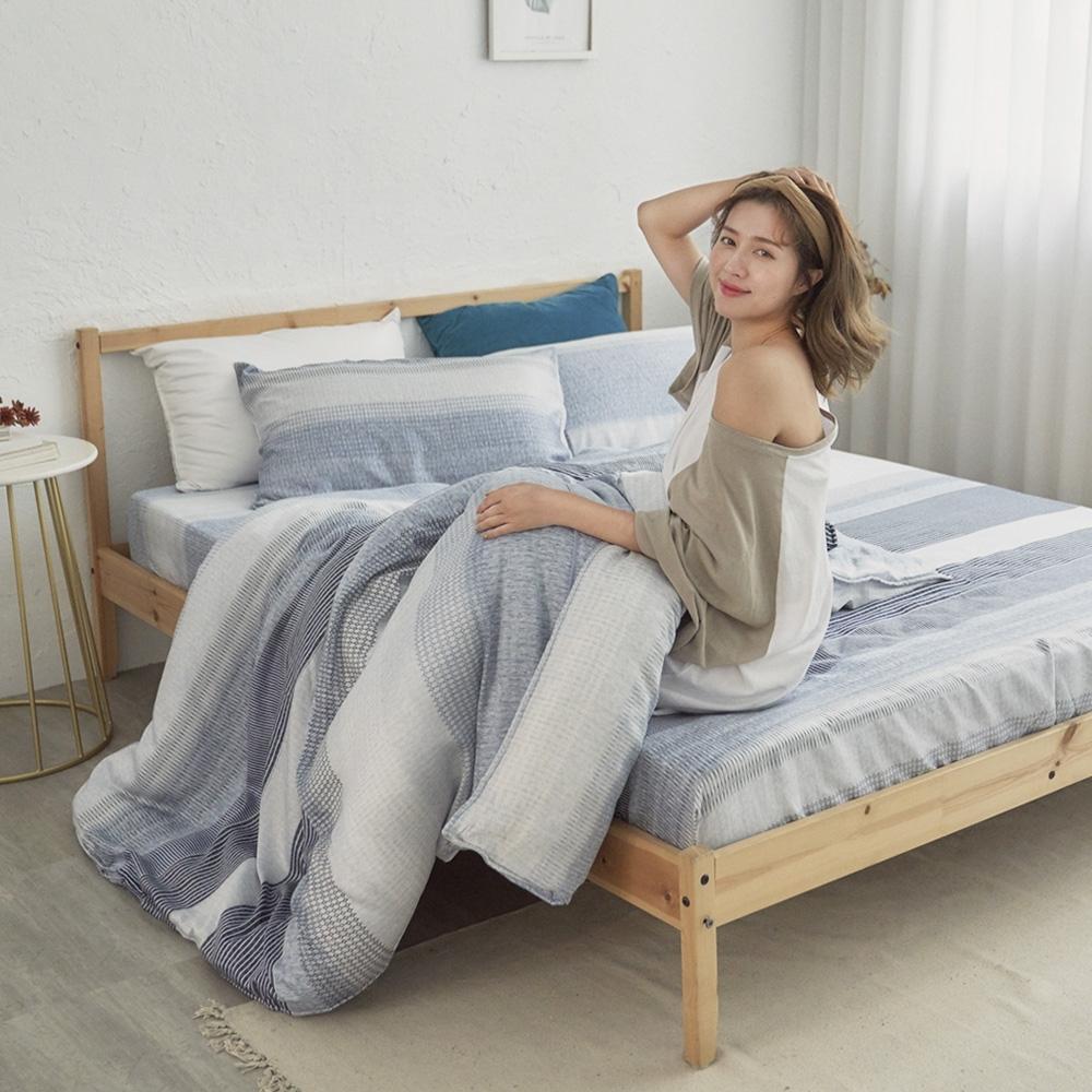 BUHO 100%TENCEL天絲床包枕套組-雙人加大(恆時夜藍)