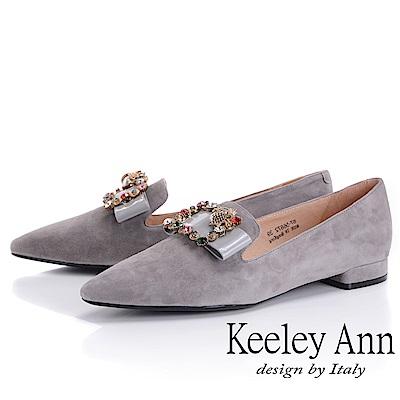 Keeley Ann 閃爍動人~拼接方形寶石飾釦尖頭樂福鞋(灰色-Ann)