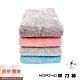 MIT抗菌防臭超細纖維簡約浴巾 MORINO摩力諾 product thumbnail 2