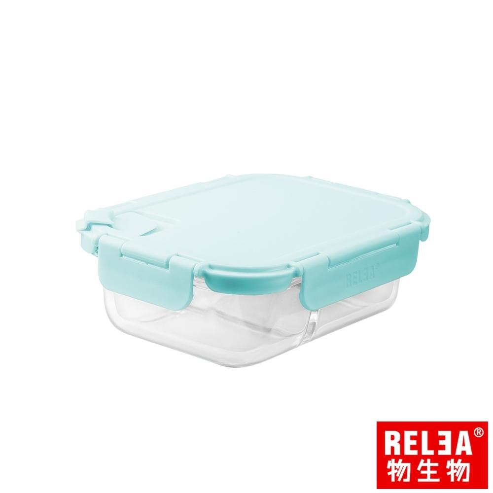 [買一送一]RELEA物生物 雙分隔玻璃保鮮盒640ml(三色)