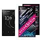 Moxbii Sony Xperia XZ1 Compact 太空盾Plus 螢幕保護貼 product thumbnail 2