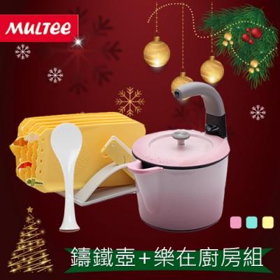 [聖誕節限定] 摩堤下午茶套組(鑄鐵壺3色+玻璃蓋+廚房小幫手套組+飯匙)