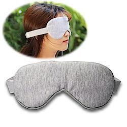 三段溫控舒壓熱敷眼罩