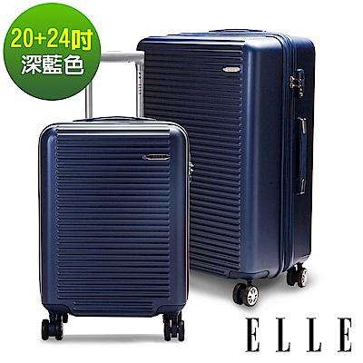 ELLE-法式時尚平價裸鑽橫條紋霧面防刮系列20