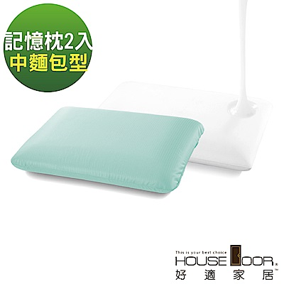 House Door 日本大和防蹣抗菌表布 親膚涼感釋壓記憶枕 中麵包型 2入