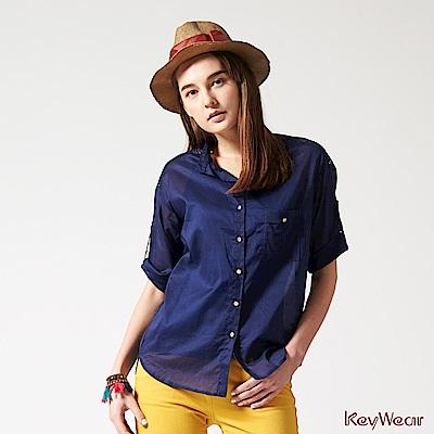 KeyWear奇威名品    100%純棉輕薄透氣八分袖襯衫-深藍色