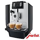 Jura 商用系列 X8全自動咖啡機