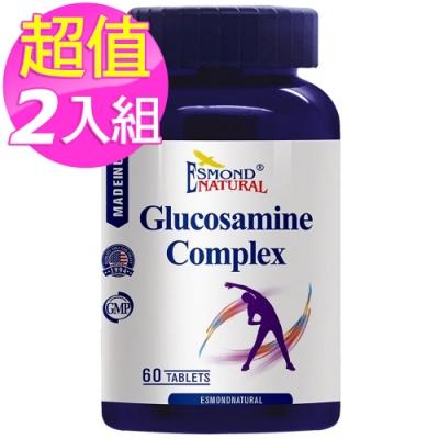 (2入特價) 愛司盟 葡萄糖胺複合營養錠