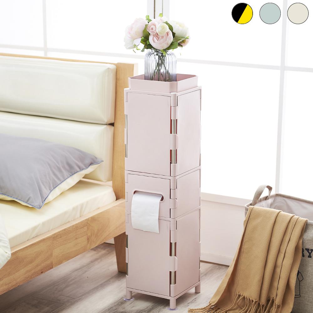 lemonsolo日式多功能儲物收納架-C款 北歐風置物架 夾縫收納架